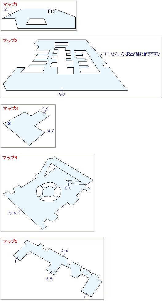 ストーリー攻略マップ・ジュノン支社(1)