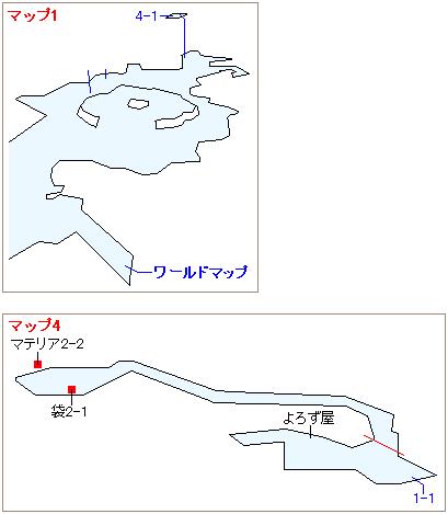 ストーリー攻略マップ・コスモキャニオン