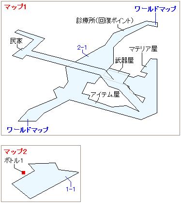 ストーリー攻略マップ・ミディール