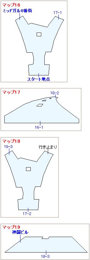 ストーリー攻略マップ・螺旋トンネル(3)