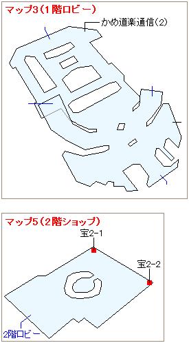 ストーリー攻略マップ・神羅ビル(1)