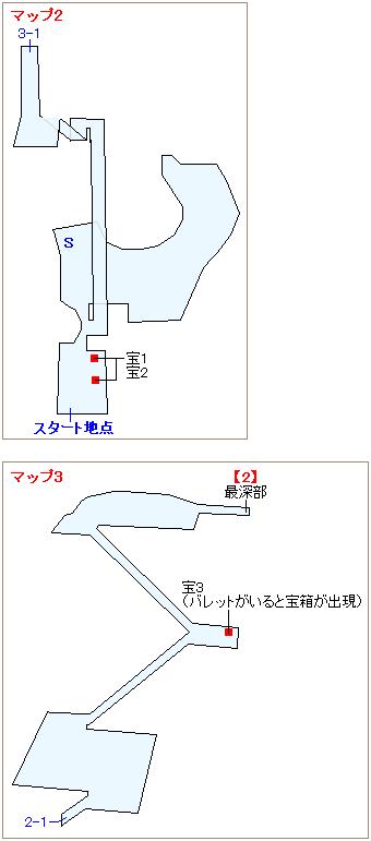 ストーリー攻略マップ・ミッドガル8番街(2)