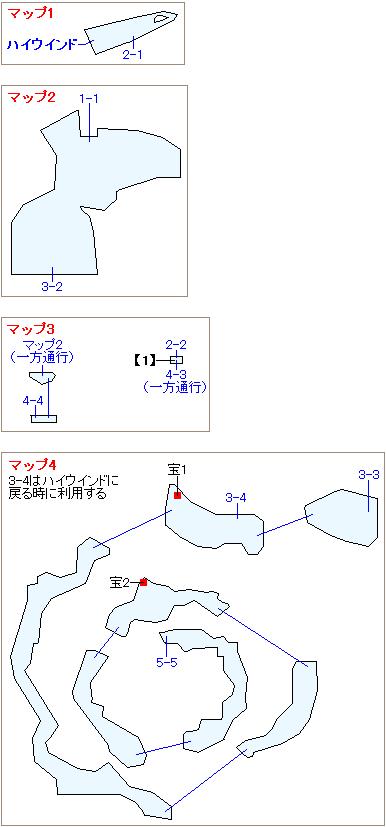 ストーリー攻略マップ・大空洞(1)