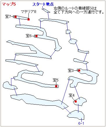 ストーリー攻略マップ・大空洞(2)
