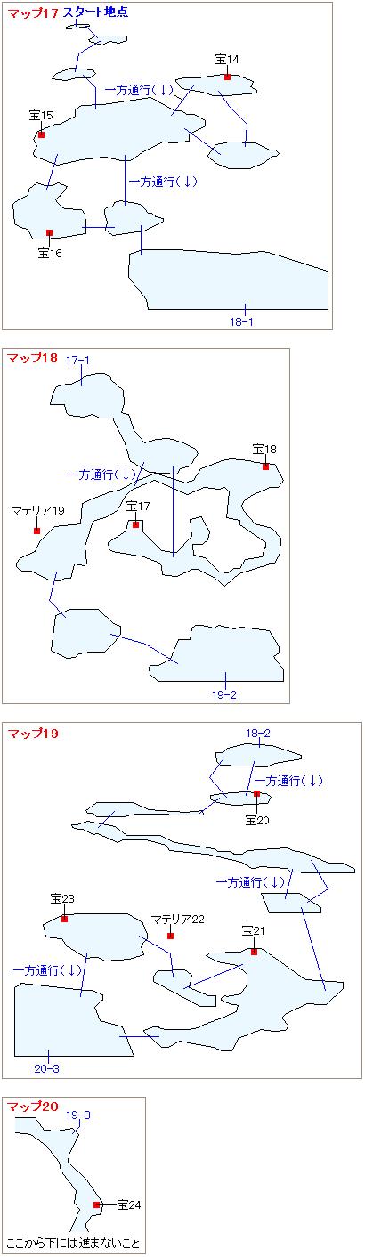 ストーリー攻略マップ・大空洞(6)