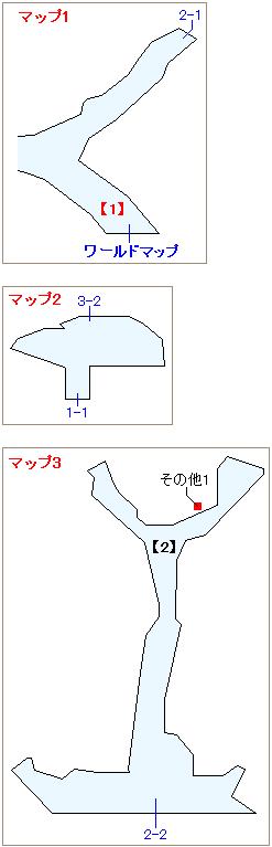 サブイベント攻略マップ・ゴンガガ(1)