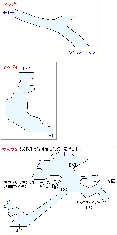 サブイベント攻略マップ・ゴンガガ(2)