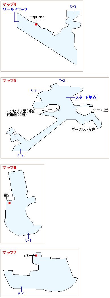 サブイベント攻略マップ・ゴンガガ(3)