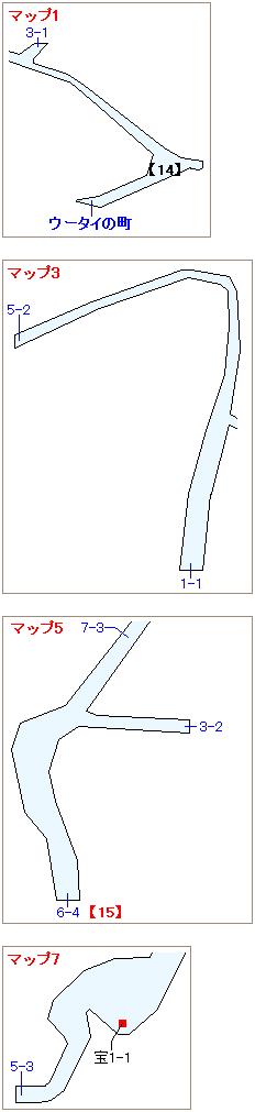 ストーリー攻略マップ・ウータイ(5)