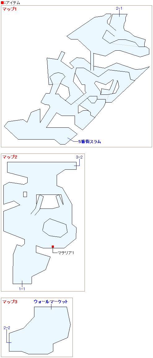 6番街のマップ
