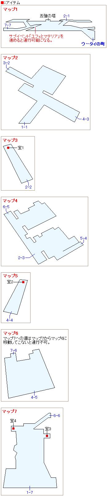 ウータイ・五強聖の塔のマップ