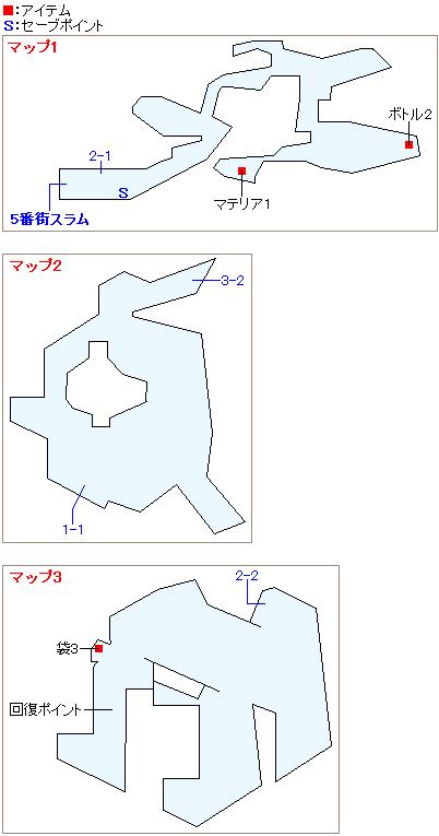 エアリスの家のマップ