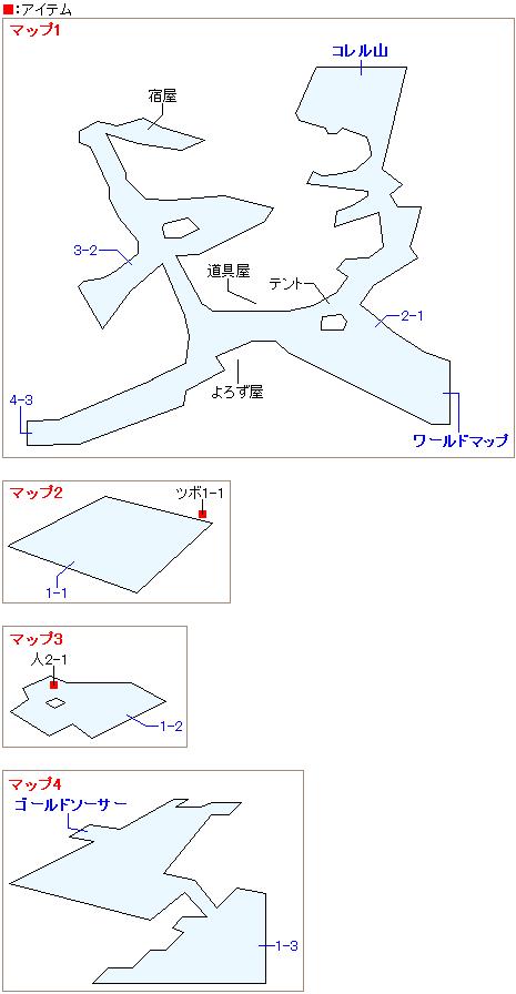 北コレルのマップ
