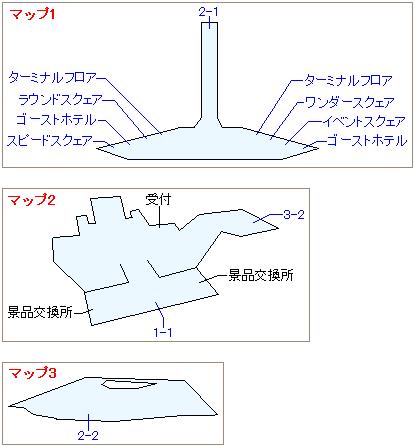 バトルスクェアのマップ