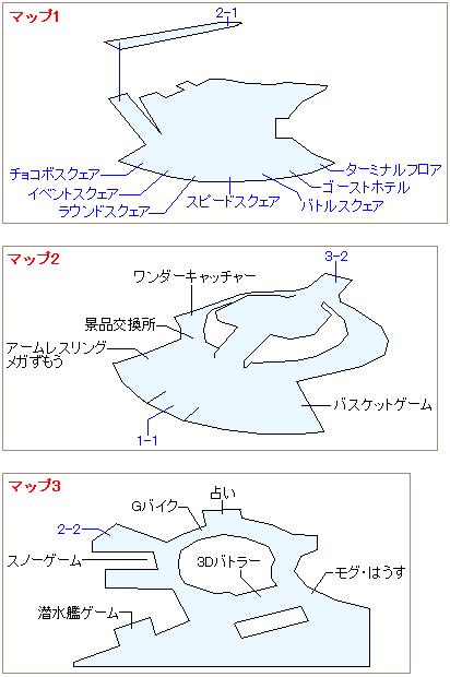 ワンダースクェアのマップ
