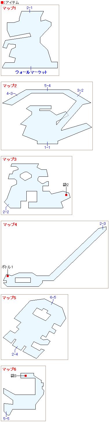 コルネオの館のマップ
