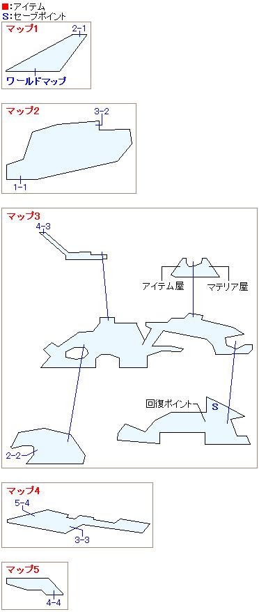 コンドルフォートのマップ