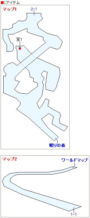 サンゴの谷(ボーンビレッジ側)のマップ