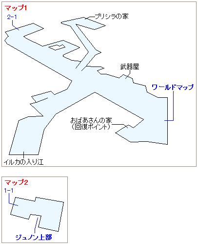 アンダージュノンのマップ