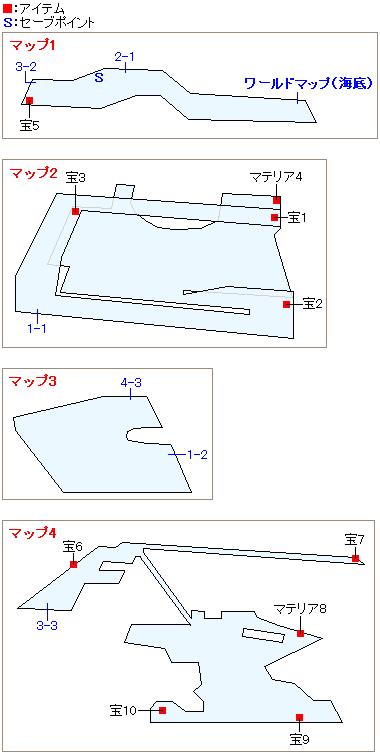 神羅飛空艇のマップ