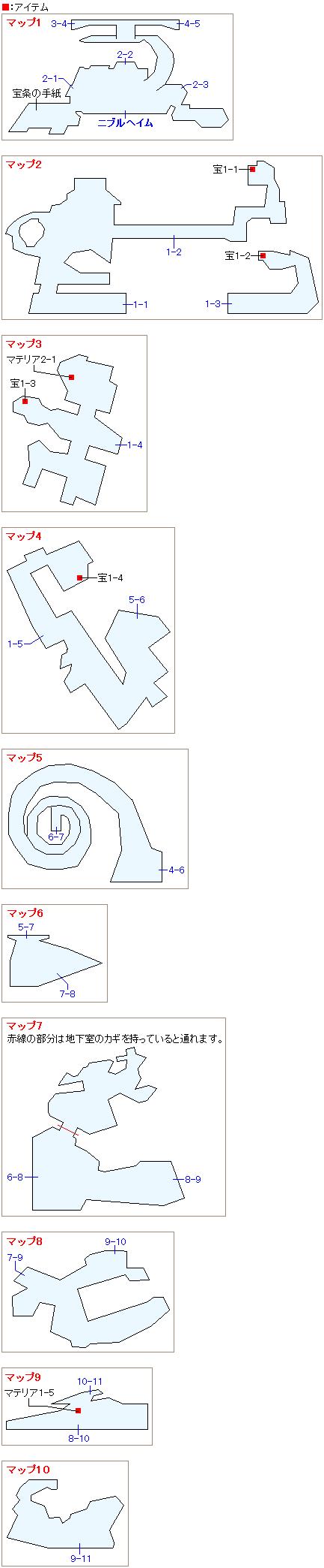 神羅屋敷のマップ