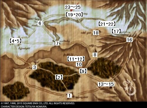 大氷河の全体マップ