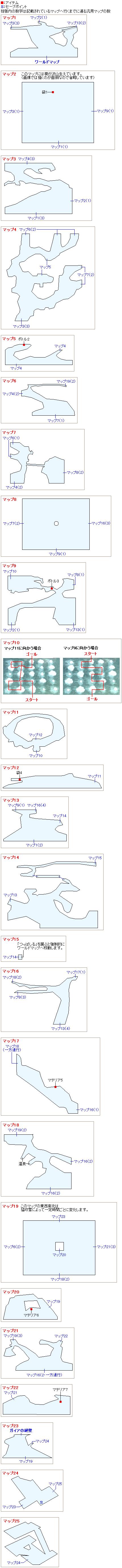 大氷河の詳細マップ