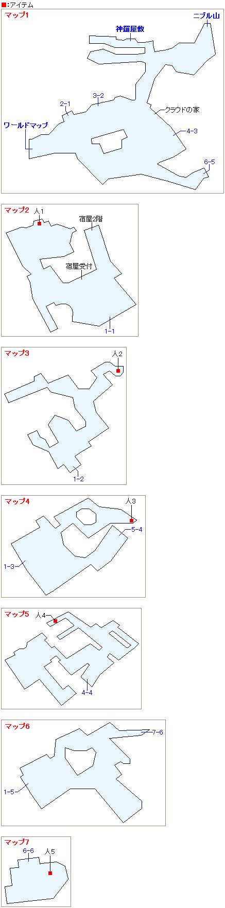 ニブルヘイムのマップ