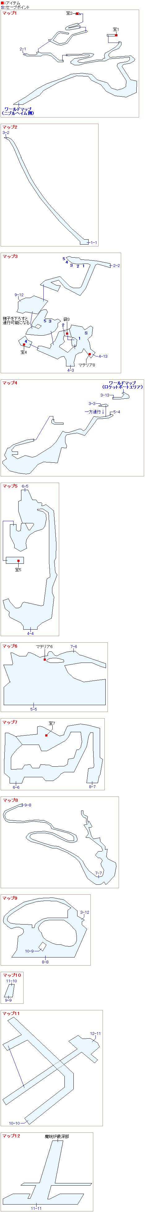 ニブル山のマップ