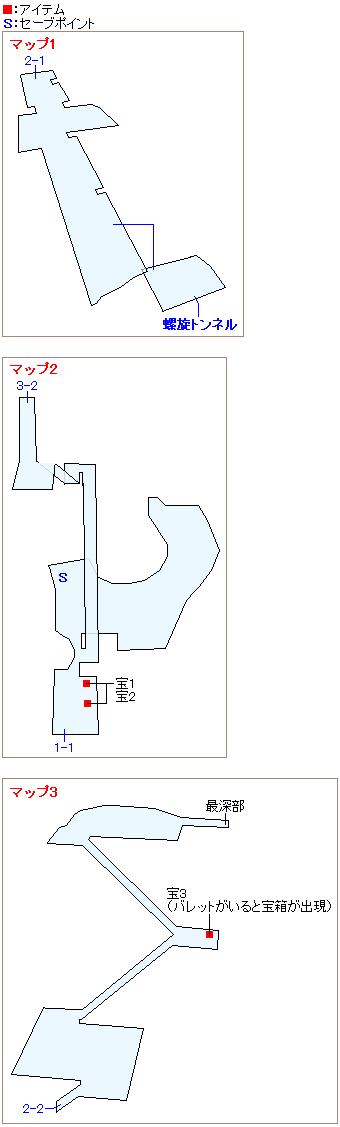 ミッドガル8番街(物語終盤の後半部)のマップ
