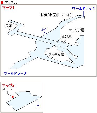 ミディール(アルテマウェポン襲撃前)のマップ