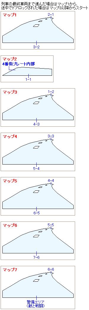 螺旋トンネル(物語序盤)のマップ