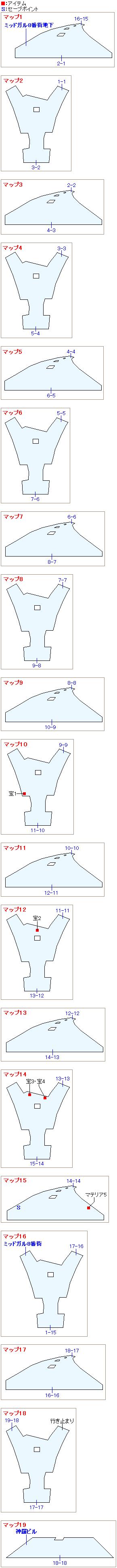 螺旋トンネル(物語終盤)のマップ
