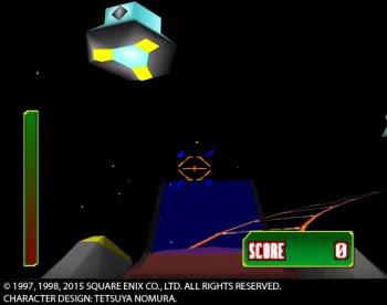 シューティングコースター・飛行船のプロペラの打ち方(1)