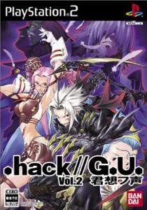 .hack//G.U. Vol.2画像