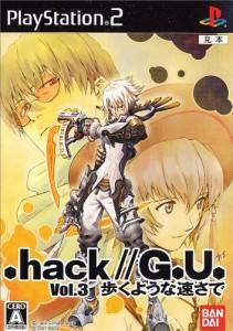 .hack//G.U. Vol.3画像