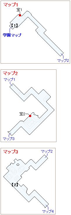 ロゼ編第2章・資料館(1)