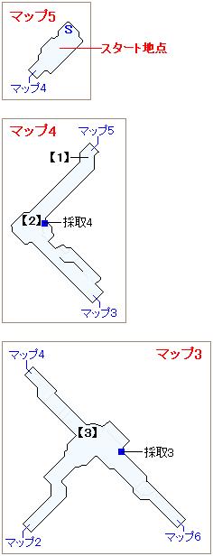 ロゼ編第6章・永久凍峰(1)