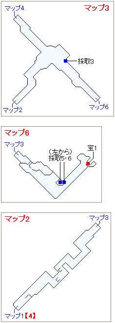 ロゼ編第6章・永久凍峰(2)