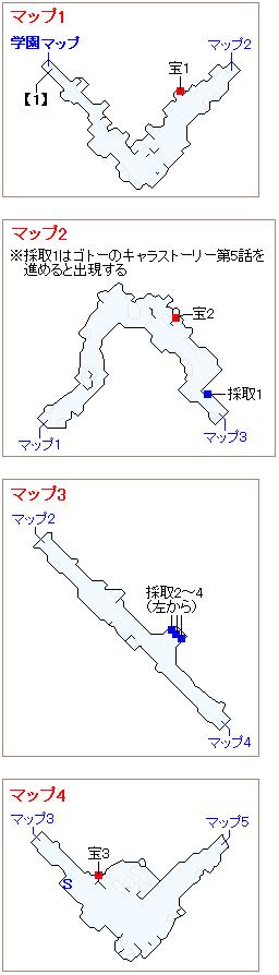 ロゼ編第7章・ゴミ捨て場(1)