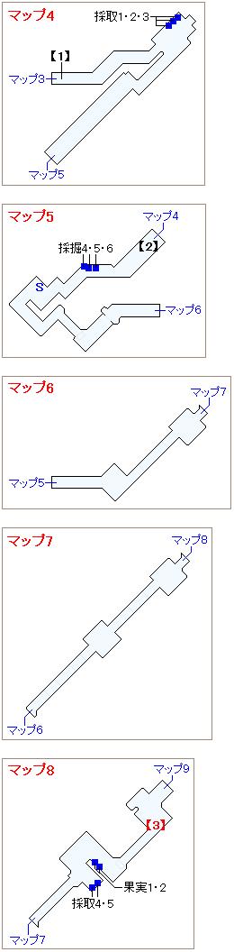 ロゼ編第9章・風吹き高原(2)
