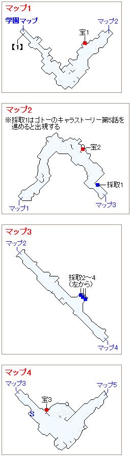 ウルリカ編第7章・ゴミ捨て場(1)