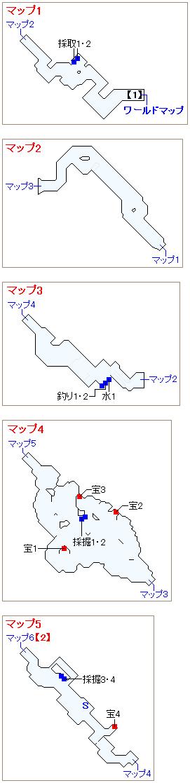 ウルリカ編第7章・冬凪の雪山(1)