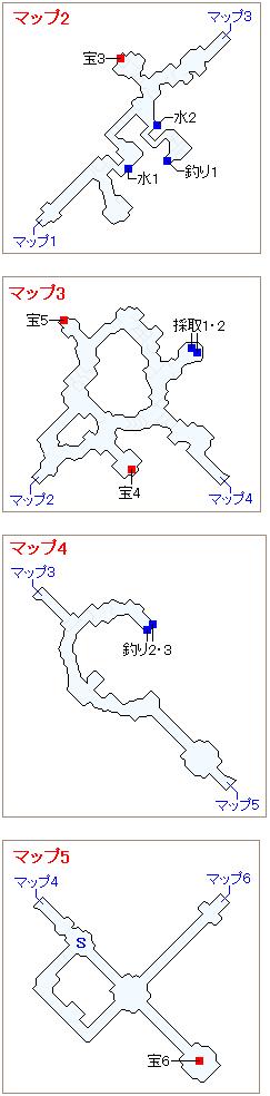 ウルリカ編第9章・地底遺跡(2)