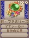 絆・ファミリーズA(エーテル値100)