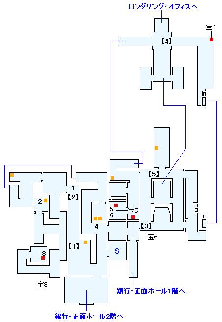 カネシロ・パレス 銀行・行員用通路の攻略マップ