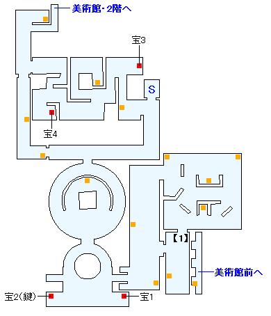 マダラメ・パレス 美術館・1階の攻略マップ