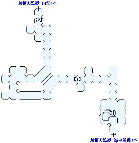 メメントス最深部 怠惰の監獄・獄中通路2の攻略マップ