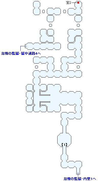 メメントス最深部 怠惰の監獄・獄中通路3の攻略マップ