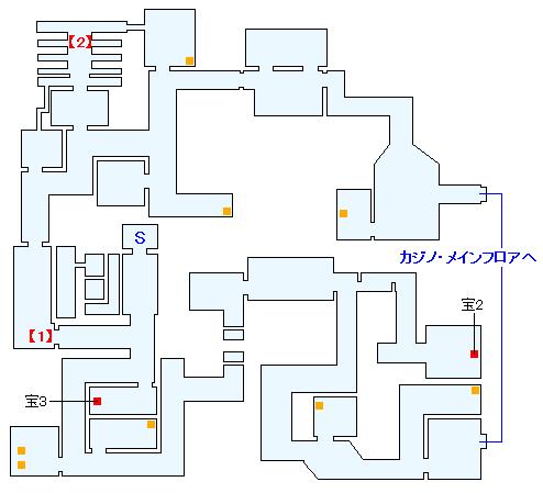 ニイジマ・パレス カジノ・従業員通路の攻略マップ